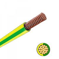 Провод ПВ3 - 16,0 мм² (многопроволочный)