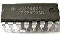 Микросхема MC33067P