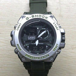 Casio G-Shock Military-Silver