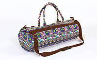 Сумка для йога коврика Yoga bag Kindfolk (размер 20смх65см, полиэстер, хлопок, темно-синий-фиолетовый) PZ-FI-6969-2