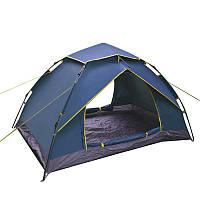 Палатка-автомат двухместная синяя SY-A51