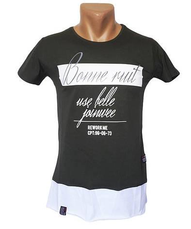 Мужская красивая футболка Bonne ruit, фото 2