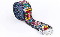 Ремень для йоги (полиэстер, 183 x 3,8см, розовый-желтый, 1уп-1шт, цена за 1шт) PZ-FI-6975-13