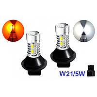 Лампа DRL Baxster SMD Light 5730 W21 (20 smd) + поворот