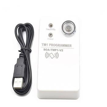 Дубликатор домофонных ключей, RFID карт и брелков