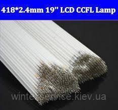 Лампа CCFL 418 мм  2.4mm
