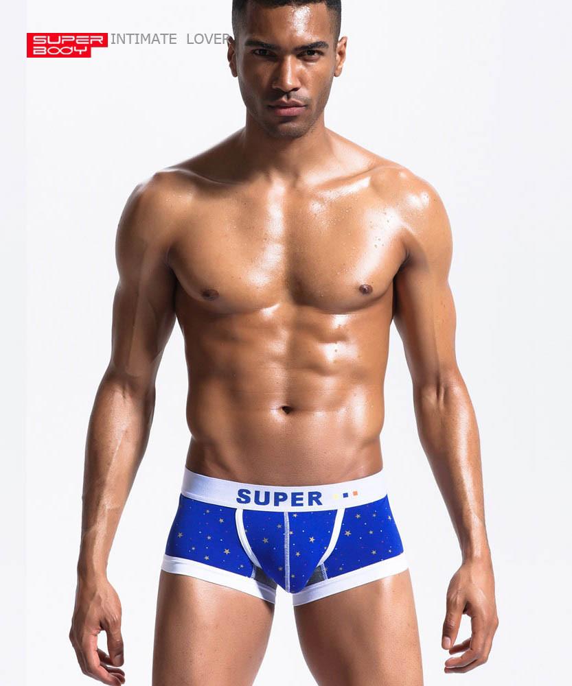 Синее нижнее белье SuperBody