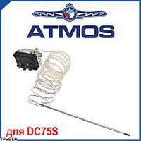 Термостат топочных газов (от -15 до 300C) для DC75SE с удлиненным капилляром Atmos