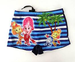 Плавки для купания детские Fixiki - №2053