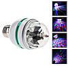 Диско-лампа LED Magic Party Light Lamp дискотека у  Вас  дома