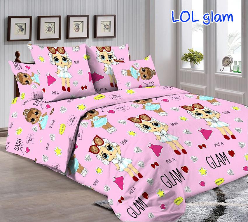 Детский евро комплект постельного белья LOL glam