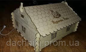 "Брудер (ясли) ""Курочка Ряба"" деревянный домик"