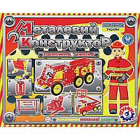Конструктор металлический Пожарная техника Технокомп 2056
