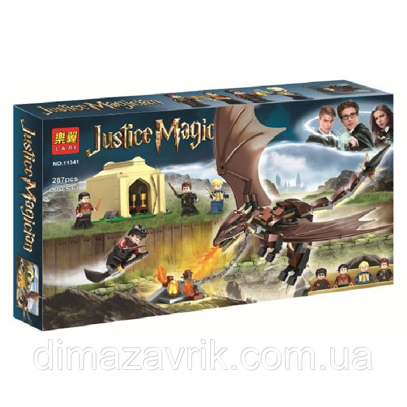 """Конструктор Bela 11341 (Аналог Lego Harry Potter 75946) """"Турнир трёх волшебников: венгерская хвосторога"""