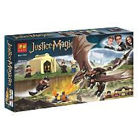 """Конструктор Bela 11341 (Аналог Lego Harry Potter 75946) """"Турнир трёх волшебников: венгерская хвосторога, фото 1"""