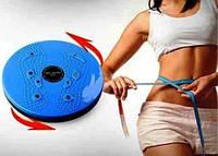 Диск вращающийся Waist Twisting Disc, диск  здоровья магнитный, фото 1