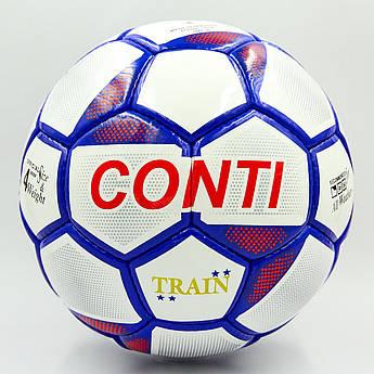 Мяч футбольный №4 PU ламин. CONTI (№4, 5 сл., сшит вручную, белый-синий) PZ-1738