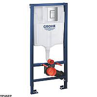 Rapid SL Инсталляционная система для унитаза 3 в 1 Grohe 38772001