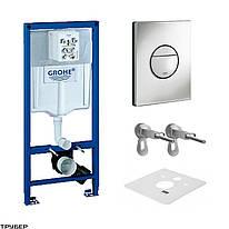 Rapid SL Инсталляционная система для унитаза 3 в 1 Grohe 38860000+37131000