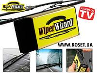 Восстановитель щеток автомобильных дворников Wiper Wizard, фото 1