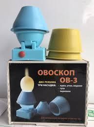 Овоскоп для проверки яиц ОВ-3