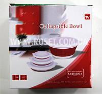 Набор складных силиконовых контейнеров (мисок) - Collapsible Bowl (0,3 л/12 см; 0,6 л/15 см; 1 л/ 18 см), фото 1