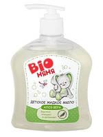 Детское жидкое мыло BIO Няня Алоэ Вера, 500 мл