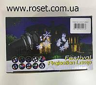 Новогодний уличный лазерный проектор Festival Projection Lamp, фото 1