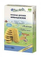 Печенье детское Fleur Alpine Органик Французское, 150 г