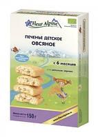 Печенье детское Fleur Alpine Органик Овсяное, 150 г