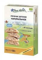 Печенье детское Fleur Alpine Органик Натуральное, 150 г