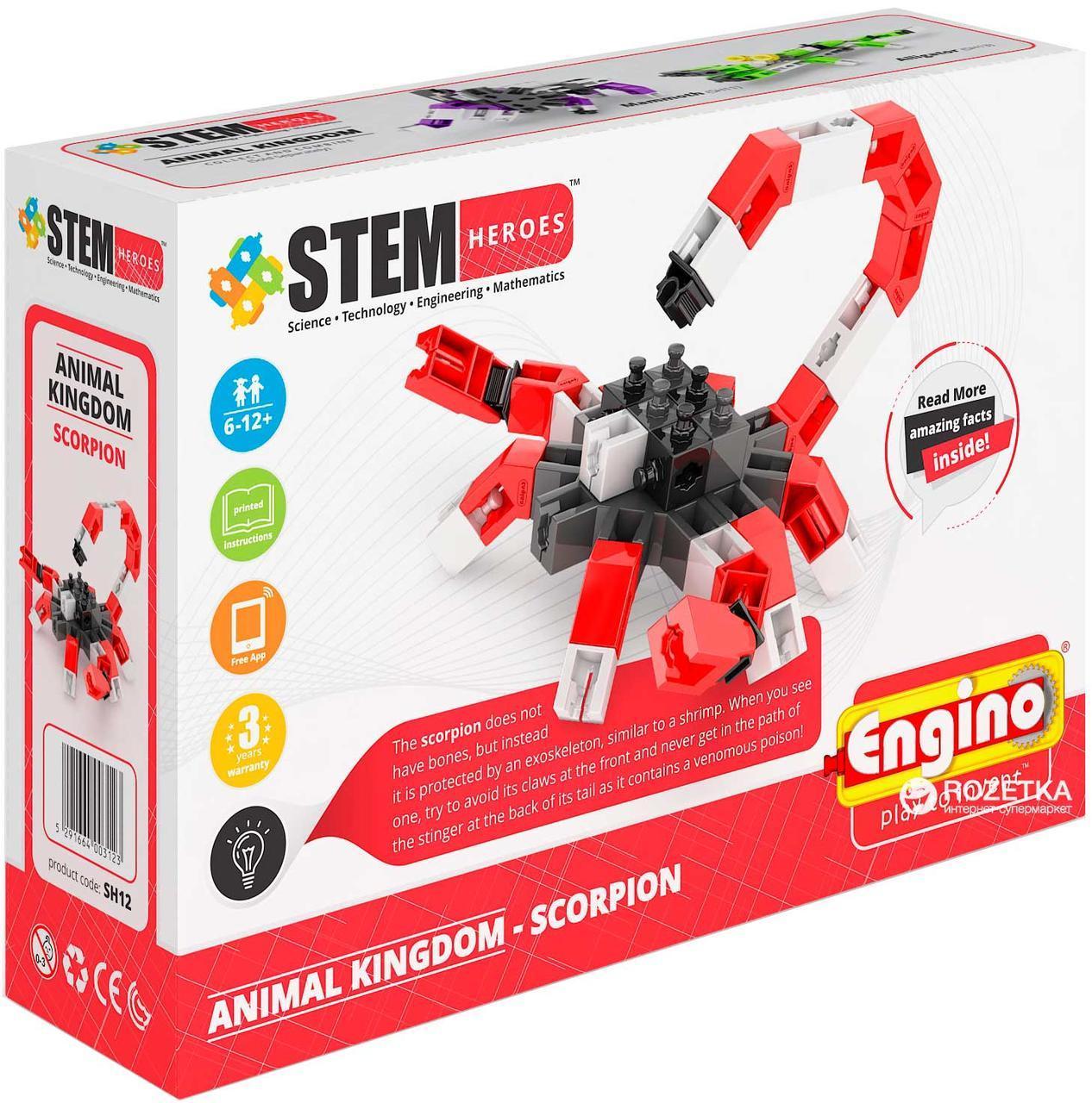 """Конструктор """"Stem heroes"""" Царство тварин: скорпіон SH12/3123/КіддіСвіт"""