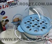 Паровая яйцеварка Livstar 7 яиц 360Вт, фото 1