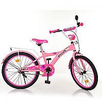 """Велосипед дит. """"Prof1"""" Original girl 20"""" №T2061 дзвінок,з підніжкою,рожевий(1)"""