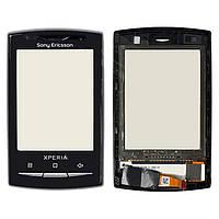 Сенсорный экран (touchscreen, тачскрин) для Sony Ericsson X10 mini pro (U20),  с разборки, протестирован, черный, оригинал