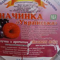 Повидло Яблочное с лесными ягодами  500 грамм