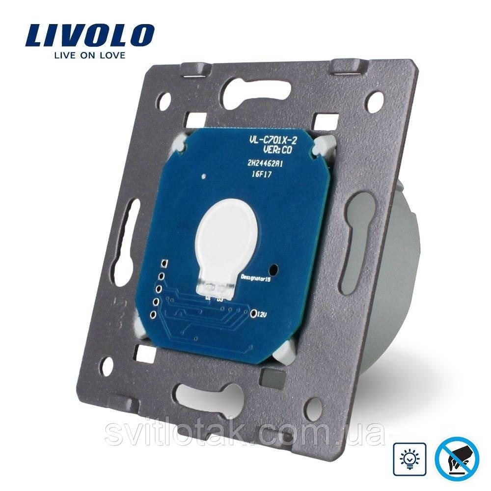 Механизм бесконтактный радиоуправляемый диммер Livolo (VL-C701DR-PRO)