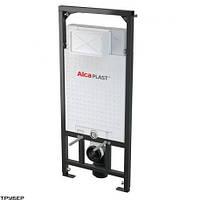 Скрытая система инсталляции AlcaPlast AM101/1120