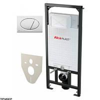 Скрытая система инсталляции AlcaPlast AM101/1120 + M70