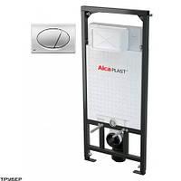 Скрытая система инсталляции AlcaPlast AM101/1120 + M71
