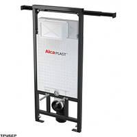 Скрытая система инсталляции AlcaPlast AM102/1120