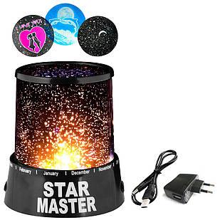 Проектор звездного неба Star Master Черный (R0117)