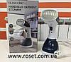 Отпариватель пароочиститель ручной DF-019А 1100Вт Glamouric, паровой утюг