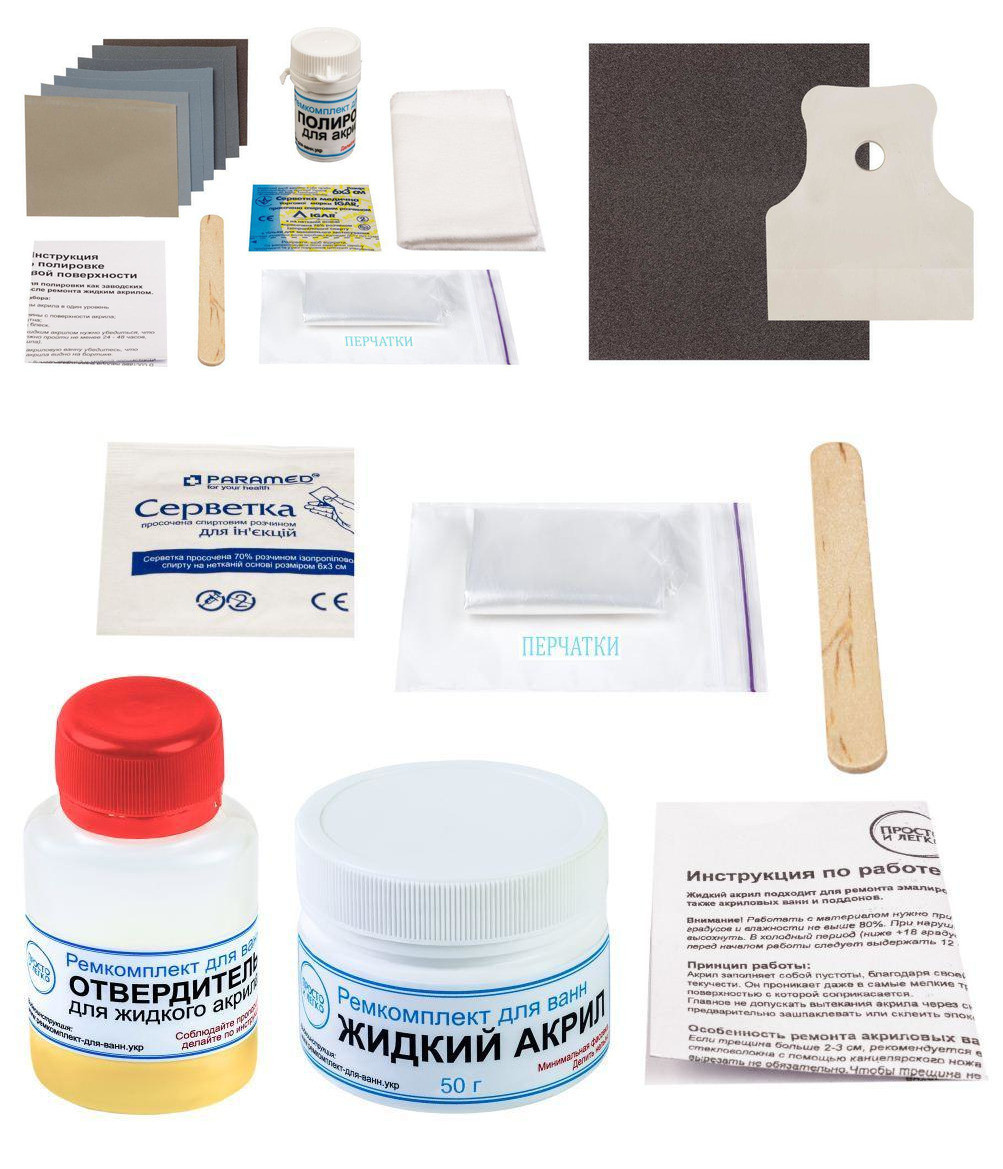 Ремонтный набор для акриловых ванн ПРОСТО И ЛЕГКО для сколов и микротрещин с полировкой 50 г Белый (rk_acr_50)