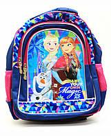 Рюкзак школьный Холодное сердце «1 вересня» 555269