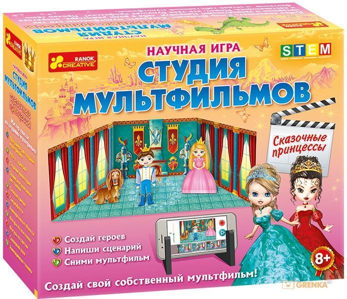 """Пазли """"Студія мультфільмів. Казкові принцеси"""" 12117005Р/2148/Ранок"""