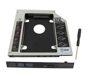 Карман для установки второго жесткого диска SATA 3 в отсек DVD привода ноутбука Сaddy-OptiBuy 9.5 мм Silver (caddy1)