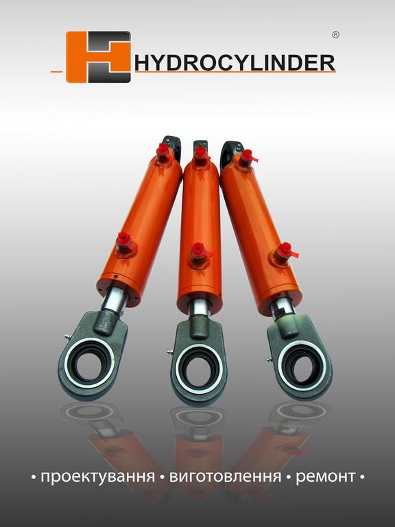 Гидроцилиндры от проффесионалов HYDROCYLINDER 6
