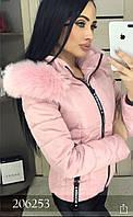 Женская куртка демисезонная 42-44,46-48 размер