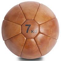 Мяч медицинский медбол VINTAGE Medicine Ball 7кг (кожа, d-27см)